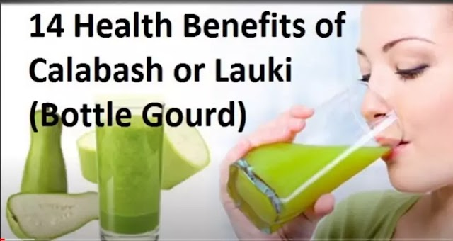 14 Health Benefits of lauki or dudhi (bottle gourd)