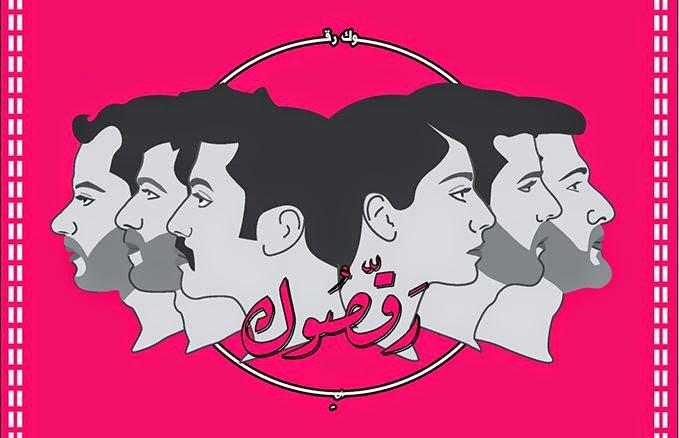 Món àrab islam islàmic musulmans Pròxim Orient golf Pèrsic Líban Beirut alcorà sunnites xiïtes música Mashrou Leila