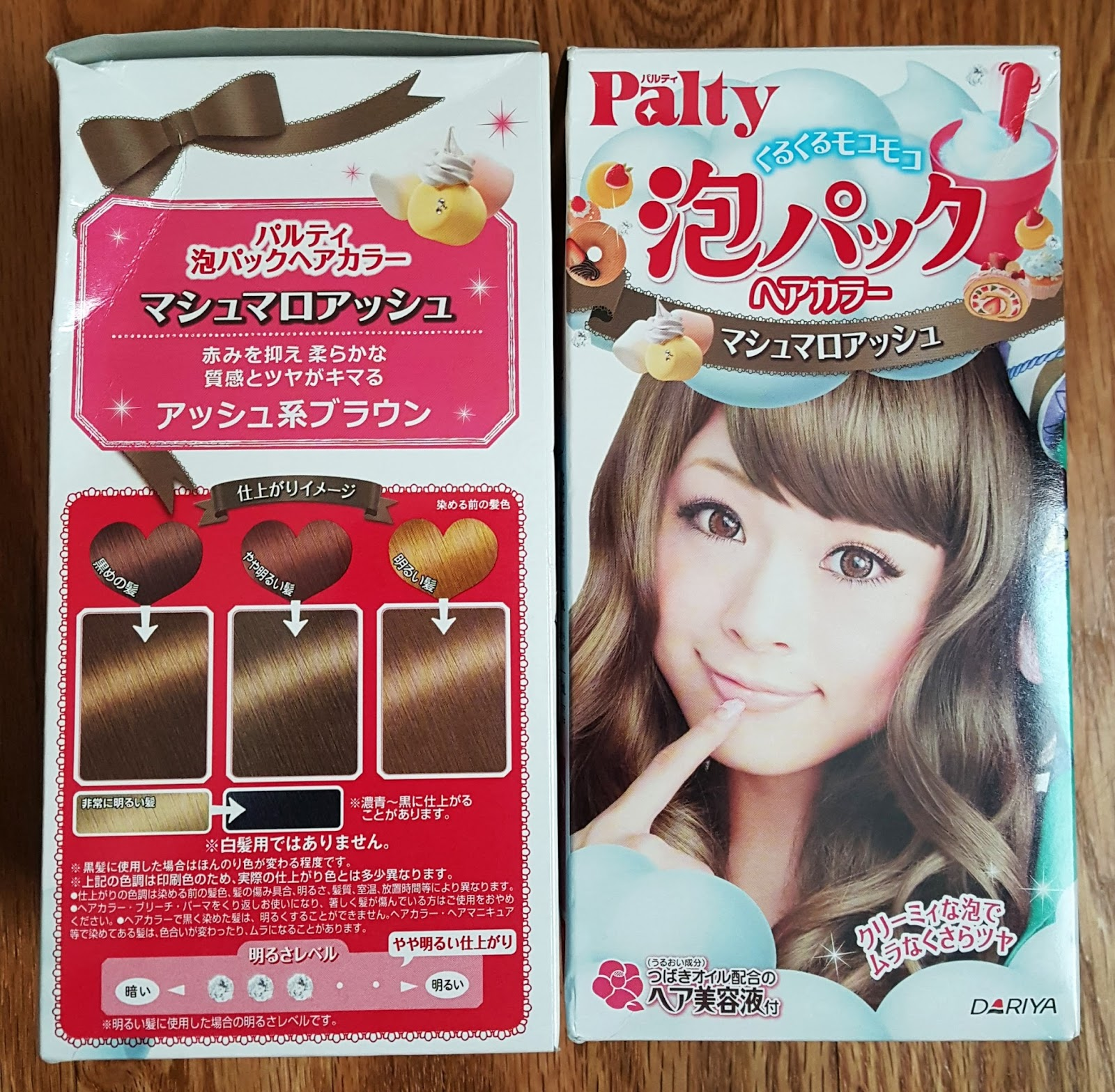 Do Re Mi Palty Marshmallow Ash Experience