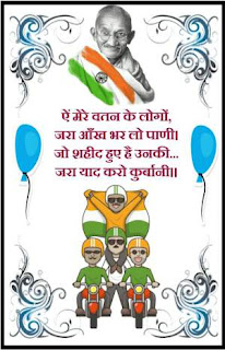 26-january-happy-Republic-Day-wishes-SMS-Images-in-Hindi