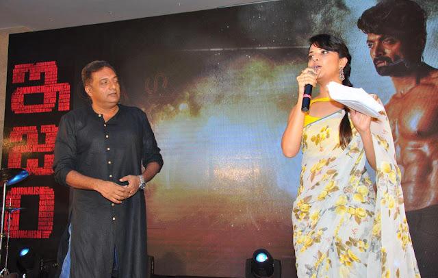 Anchor Anasuya Pics at ISM Telugu Movie Audio Launch