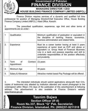 Finance Department Government Jobs 2020
