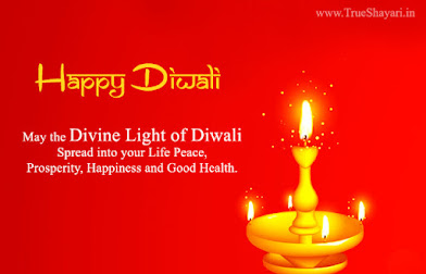 HAPPY DIWALI 2020 - DIWALI WISHIES - GREETING - SMS - MESSAGES - WHATSAPP STATUS