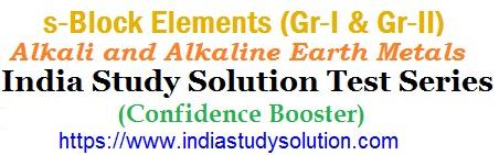 India Study Solution - representative image