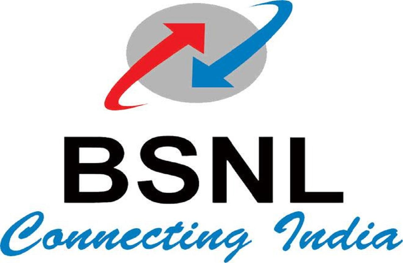 BSNL Recruitment For 996 Junior Accounts Post 2017 Apply Online Now