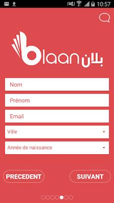 التسجيل في تطبيق blaan