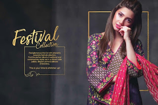 Alkaram Eid Collection 2017-2018 Festive Embroidered Catalog