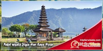 Paket wisata jogja untuk hari raya nyepi 2018 - 2019