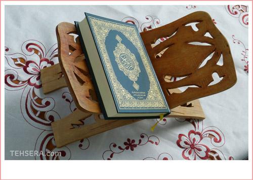 ramadhan di tengah corona