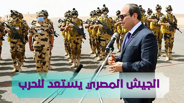 الجيش المصري يستعد للحرب