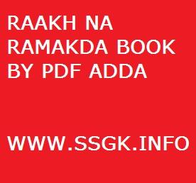 RAAKH NA RAMAKDA BOOK BY PDF ADDA