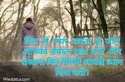 Shayari image love