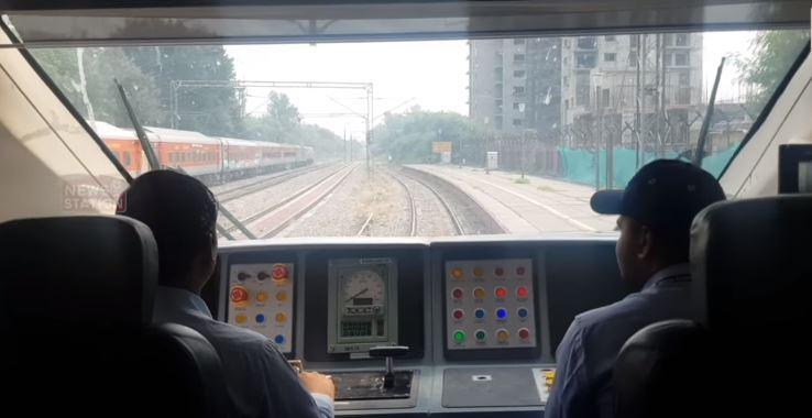 vandey bharat express train