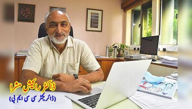 dr-rakesh-mishra Director CCMB