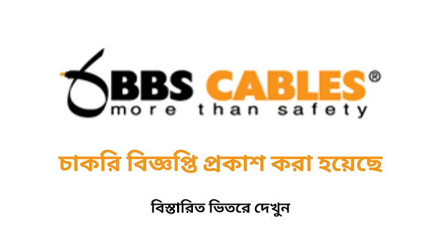 BBS Cables