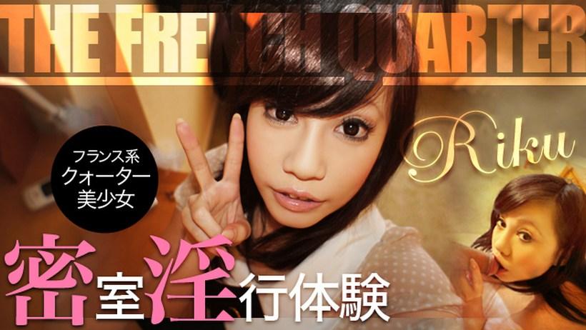 UNCENSORED Tokyo Hot th101-000-111696, AV uncensored