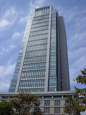 Marubiru, Tokyo