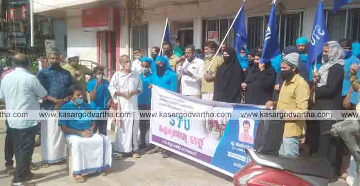 STU held a dharna in front of the post office in solidarity with the farmers' strike