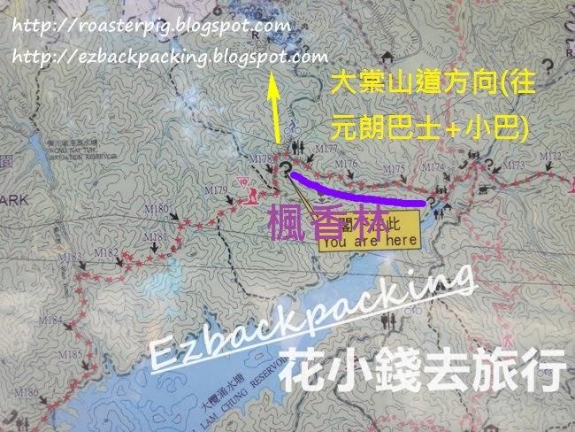 元朗大棠楓香林紅葉地圖