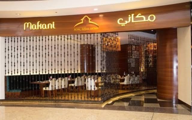 أسعار منيو ورقم وعنوان فروع مطعم مكاني makani menu
