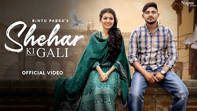 Shehar Ki Gali Lyrics - Bintu Pabra