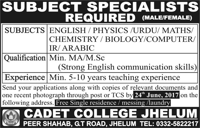 Job in Cadet College Jhelum Subject Specialist  4 June 2017