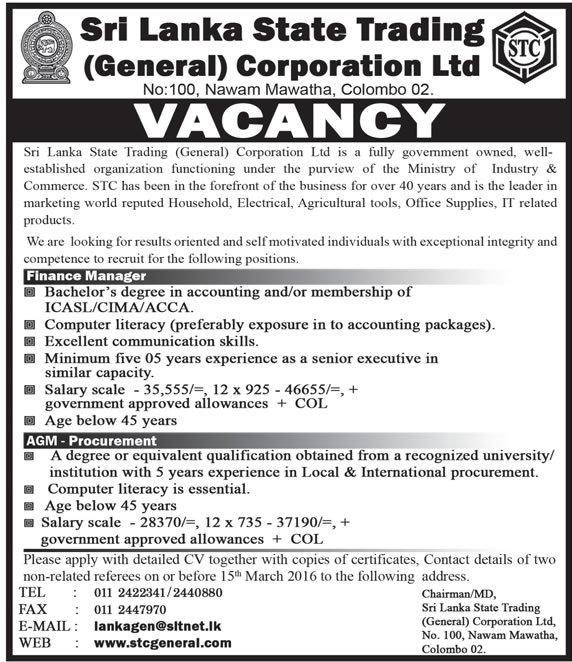 Vacancies - Finance Manager - AGM (Procurement) - Sri Lanka State Trading (General) Corporation Ltd