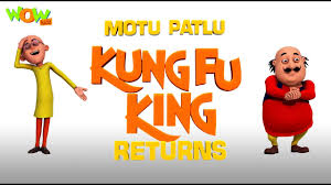 Motu Patlu Movie Kungu Fu Kings Returns In Hindi