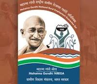 82 Posts - Mahatma Gandhi National Rural Employment Guarantee - MGNREGA Recruitment