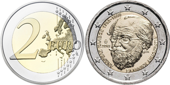 Greece 2 euro 2019 - Andreas Kalvos