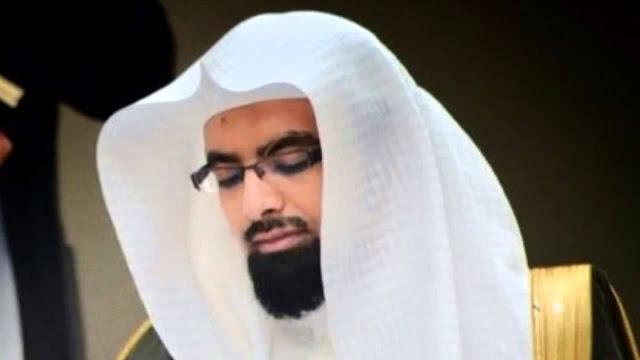 تحميل القران الكريم كاملا الشيخ ناصر القطامي