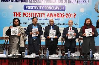 posetivity-award