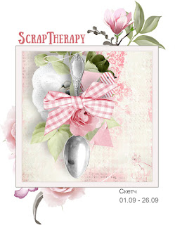 http://blog-scraptherapy.blogspot.ru/2016/09/blog-post.html