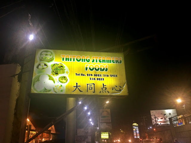 Taitong Steamers Foods A. S. Fortuna St, Mandaue City, 6014 Cebu