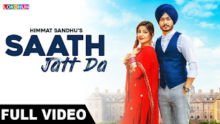 Saath Jatt Da Lyrics | Himmat Sandhu| Laddi Gill | Latest Punjabi Song 2018
