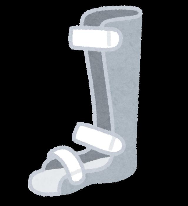 図:下肢装具