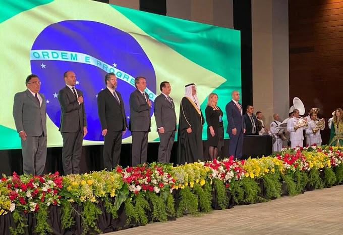 Internacional: Reino do Bahrein lança declaração em Brasília na presença do presidente Jair Bolsonaro e de membro da família real