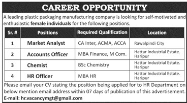 Leading Plastic Packaging Manufacturing Company Jobs 2021 in Pakistan