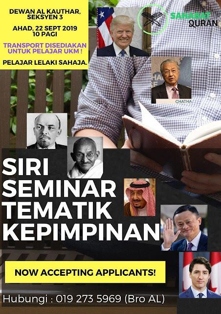 Seminar Tematik Kempimpinan (SQUKM)