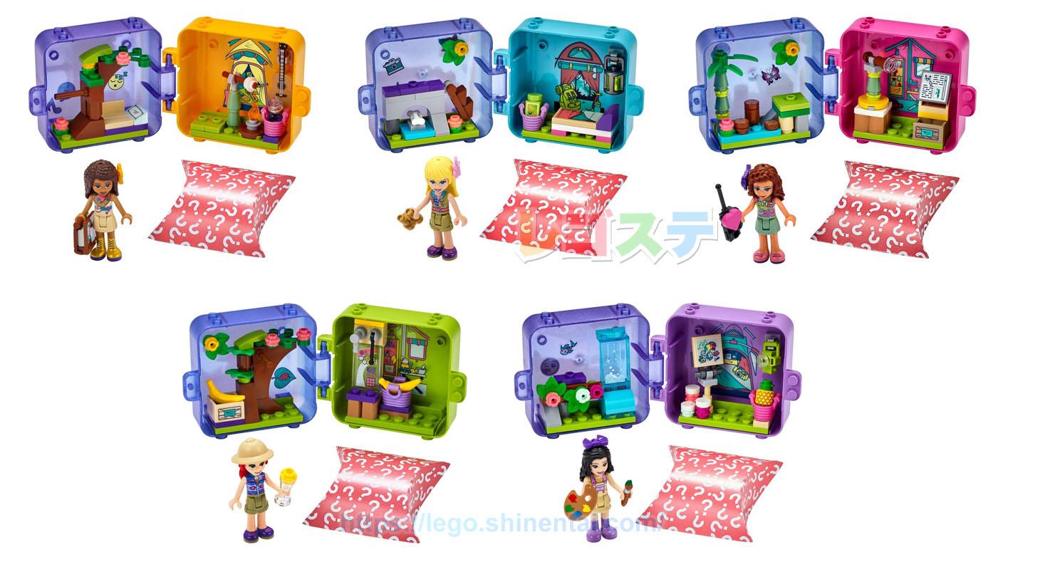 2020年後半夏LEGOキュービーズ新製品