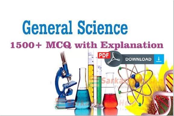 general-science-mcq-pdf