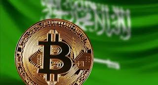 طريقة شراء عملات رقمية في KSA.