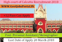 High Court Calcutta Recruitment 2018– 42 Personal Assistant/Stenographer