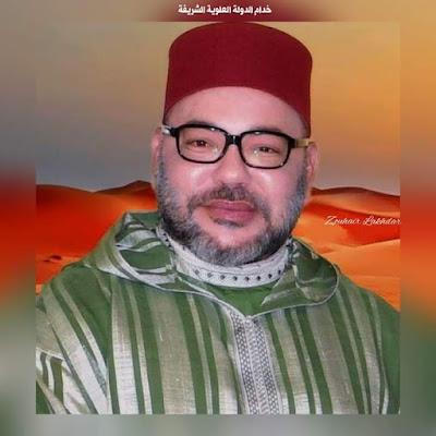المملكة المغربية منخرطة في العمل الاسلامي المشترك في المجال الصحي