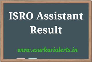 ISRO Assistant Result 2017