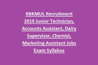RBKMUL Recruitment 2019 Junior Technician, Accounts Assistant, Dairy Supervisor, Chemist, Marketing Assistant Jobs Exam Syllabus