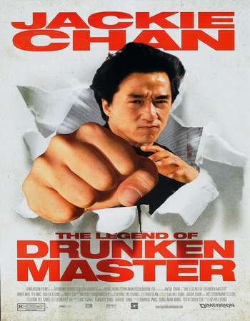 Poster Of The Legend of Drunken Master 1994 Dual Audio 120MB BRRip HEVC Mobile ESubs Free Download Watch Online Worldfree4u
