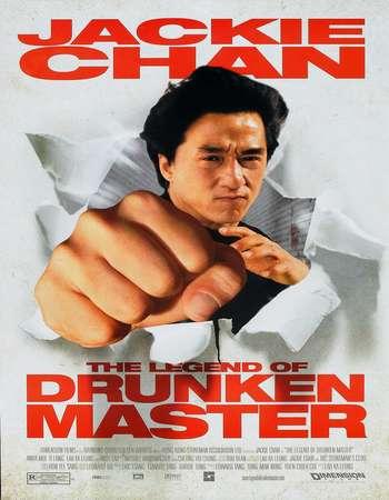 Poster Of The Legend of Drunken Master 1994 Dual Audio 720p BRRip [Hindi - English] ESubs Free Download Watch Online Worldfree4u