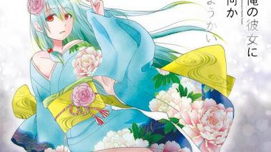 Manga Ore no Kanojo ni Nanika Yōkai terminará en tres capítulos