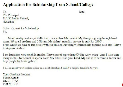 application for scholarship from school college